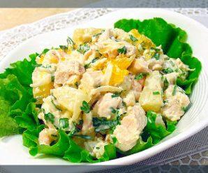 Салат з ананасами і куркою: 3 чудових рецепти