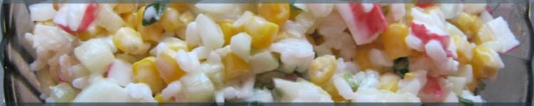 Салат з крабових паличок кукурудзи і рису