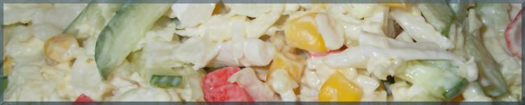Салат з крабових паличок і капусти