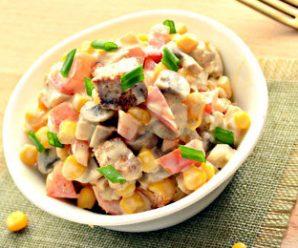 Салат з курки і шампіньйонів: 3 смачних рецепти