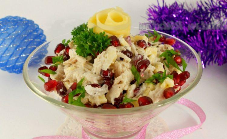 Рецепт салату з гранатом і куркою
